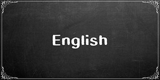 Go to the 'English' subject page