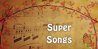 Go to the 'Super Songs' page